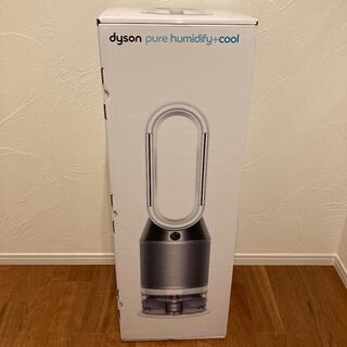 Dyson - 新品 ダイソン 加湿空気清浄機 PH01WS