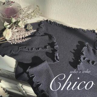 who's who Chico - 新品❁フーズフーチコ メローニット