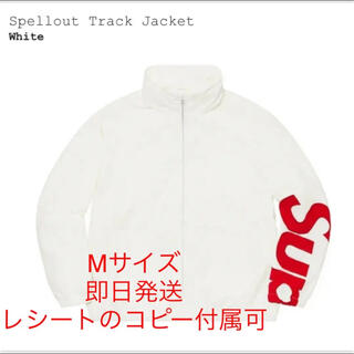 Supreme - supreme spellout track jacket 白 Mサイズ
