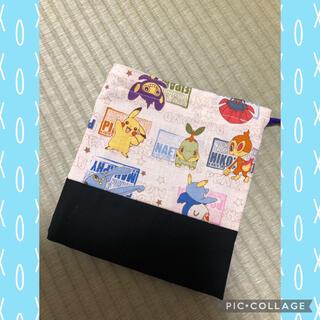 ハンドメイド コップ袋 ポケモン 切り替え 可愛い(外出用品)