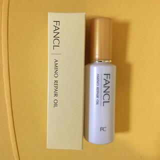 FANCL - 《新品》ファンケル アミノリペアオイル
