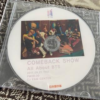 BTS 防弾少年団 DVD