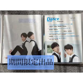 Johnny's - 【3/5まで!】DanceSQUARE 渡辺翔太 宮舘涼太 切り抜き⑬