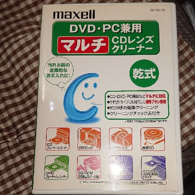 maxell(マクセル)のmaxell DVDレンズクリーナー 乾式 エンタメ/ホビーのDVD/ブルーレイ(その他)の商品写真