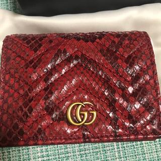 Gucci - グッチgucci ミニ財布 マーモント パイソン