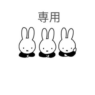 マリメッコ(marimekko)の【専用】しぃちゃんさま(ヘアアクセサリー)