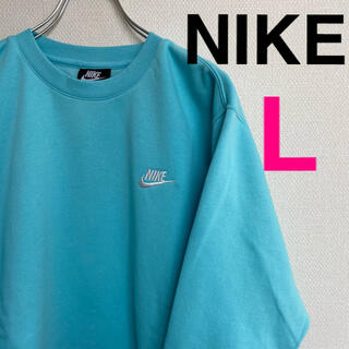 NIKE - 【大人気】新品Nike トレーナー スウェット ブルー 水色 スウッシュ  刺繍