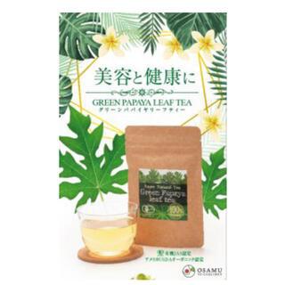 グリーンパパイヤ葉茶2g×30包(約1ヶ月分)(健康茶)