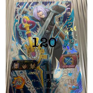 ドラゴンボール(ドラゴンボール)のドラゴンボールヒーローズトランクスゼノ(シングルカード)