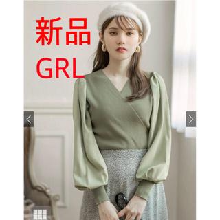 GRL - 【新品タグ付き】GRLトップス春服