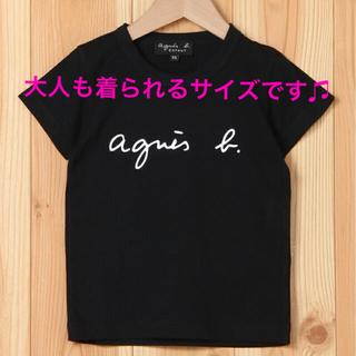 agnes b. - ☆出品初日価格☆ agnes b. ENFANT キッズ  Tシャツ