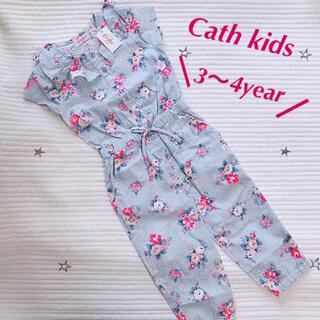 Cath Kidston - 【ラスト1点】キャスキッドソン 子供服 ジャンプスーツ イズリントンスポット