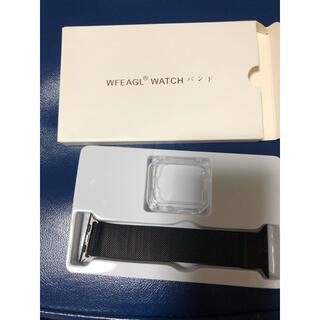 Apple Watch - ミラネーゼループ、WFEAGLのアップルウォッチ44.42ミリ用