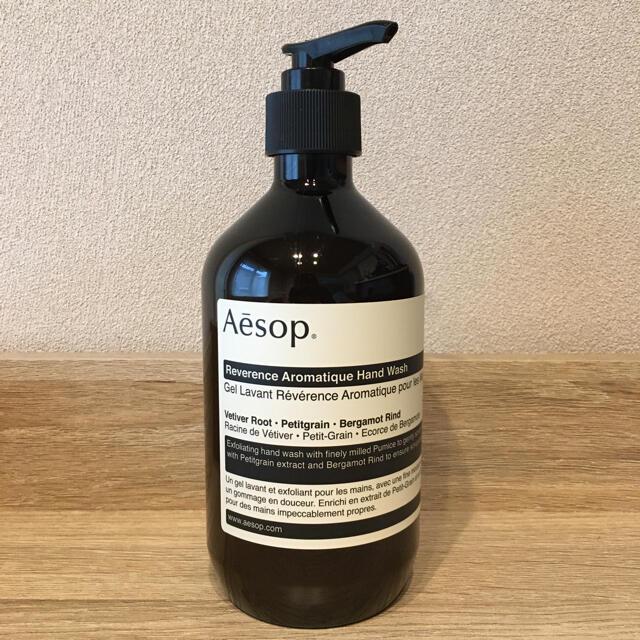 Aesop(イソップ)のイソップ レバレンス ハンドウォッシュ 500ml コスメ/美容のボディケア(ボディソープ/石鹸)の商品写真