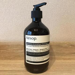Aesop - イソップ レバレンス ハンドウォッシュ 500ml