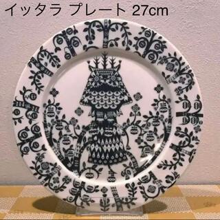 イッタラ(iittala)のイッタラ Taika プレート27cm(食器)