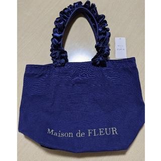 メゾンドフルール(Maison de FLEUR)のフリルハンドルトートMバッグ(トートバッグ)