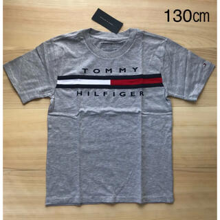 TOMMY HILFIGER - 【新品タグ付き】 トミーヒルフィガー グラフィックプリントTシャツ130