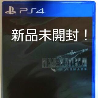PlayStation4 - [新品未開封]ファイナルファンタジーVII リメイク PS4