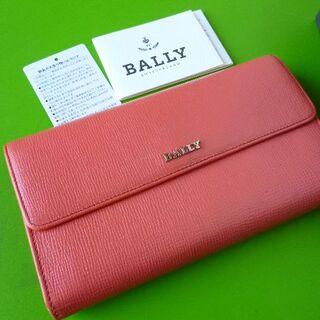 バリー(Bally)の長財布(財布)
