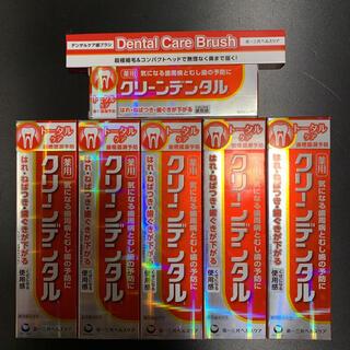 第一三共ヘルスケア - 歯ブラシ付■クリーンデンタルL トータルケア 100g50g計6■13個に変更可