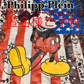 glamb - 【フィリッププレイン】アングラミッキー 本格プリント デニムシャツ