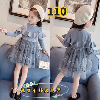 キッズワンピース ドレス 刺繍、ふんわりチュール ブローチ 女の子服110