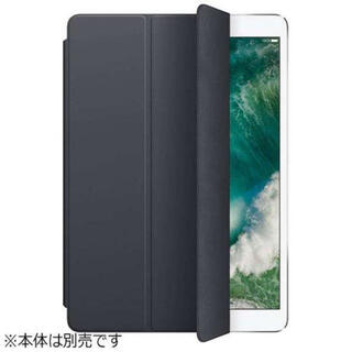 Apple - Apple 9.7インチiPad Pro用 Smart Cover
