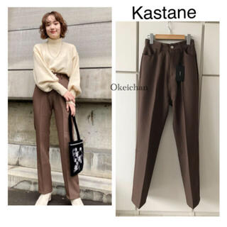 Kastane - 今季新作☆スラックスパンツ ブラウン