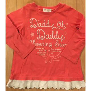 daddy oh daddy - Daddy oh Daddy*100cm フリル ロンT