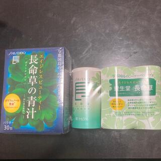 シセイドウ(SHISEIDO (資生堂))の長命草パウダー30包×1 長命草ドリンク×3本(青汁/ケール加工食品)