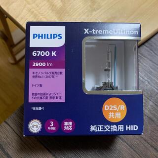 フィリップス(PHILIPS)のフィリップス ヘッドライト 6700k(汎用パーツ)