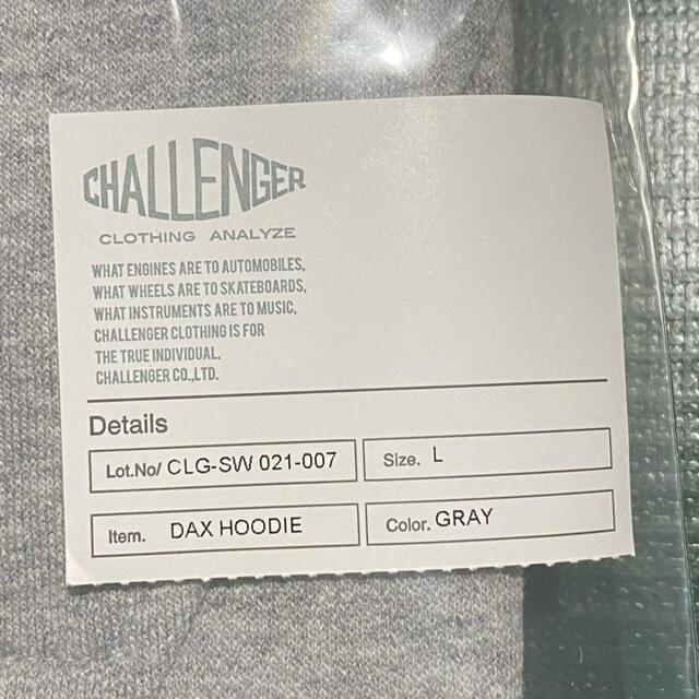 NEIGHBORHOOD(ネイバーフッド)のCHALLENGER DAX HOODIE GRAY L メンズのトップス(パーカー)の商品写真