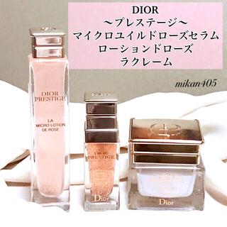 Dior - ディオール プレステージ マイクロ ユイルドローズ セラム ユイル ド ローズ