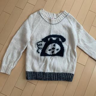 プードゥドゥ(POU DOU DOU)のPOU DOU DOU 電話柄 ニット セーター(ニット/セーター)
