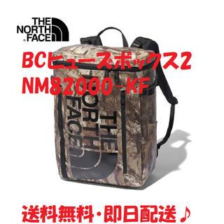 THE NORTH FACE - 【新品】ノースフェイス BCヒューズボックス 2 NM82000 KF