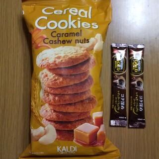 KALDI - シリアルクッキー キャラメルカシューナッツ 9枚入、スティックコーヒーセット