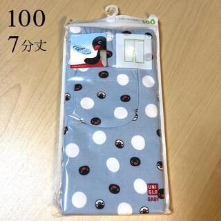 UNIQLO - 新品★レギンス(7分丈)Pingu ブルー 100cm UNIQLO BABY