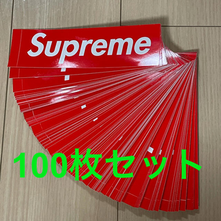 Supreme -  Supreme Box Logo Sticker 100枚 Set