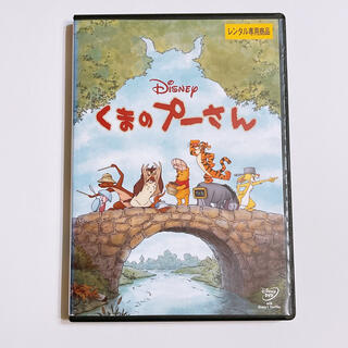 Disney - くまのプーさん DVD レンタル落ち ディズニー Disney アニメ 映画