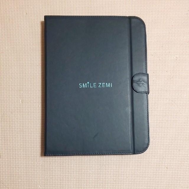 京セラ(キョウセラ)のスマイルゼミ 中学 アンドロイド タブレット Wi-Fi スマホ/家電/カメラのPC/タブレット(タブレット)の商品写真