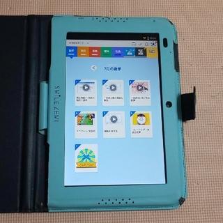 京セラ - スマイルゼミ 中学 アンドロイド タブレット Wi-Fi