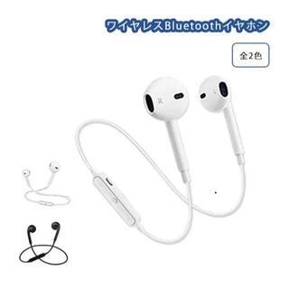 防水 ワイヤレスイヤホン Bluetoothイヤフォン 高音質