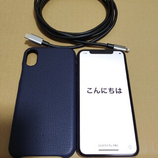 iPhone - SIMロック解除済み iPhone XS 64GB ゴールド SIMフリー