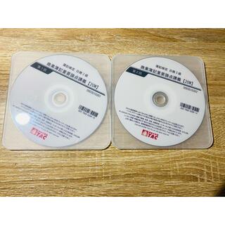 タックシュッパン(TAC出版)の【良品!値下交渉可能!】TAC 簿記検定 日商三級DVD(資格/検定)