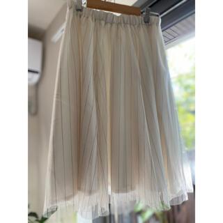 アンレリッシュ(UNRELISH)の【Unrelish】ストライプチュール春スカート(ひざ丈スカート)
