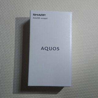 SHARP - AQUOS sense 4 SH-M15