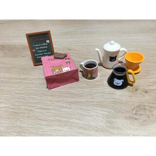サンエックス - ★ぷちサンプルシリーズ リラックマ  チョコレートカフェ