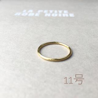 エテ(ete)の再販【silver925×18kコーティング】華奢なシンプルリング《11号》(リング(指輪))