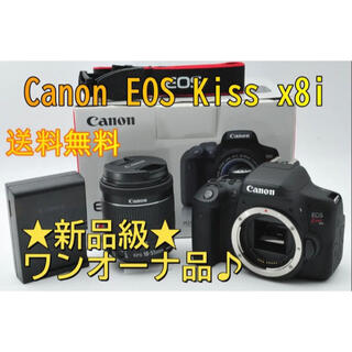 Canon - キヤノン Canon EOS Kiss x8i 初心者レンズ♪